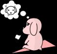 犬のイラスト17