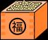 豆のイラスト2