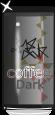缶コーヒーのイラスト1