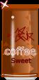 缶コーヒーのイラスト2