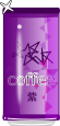 缶コーヒーのイラスト3