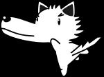 オオカミのイラスト1